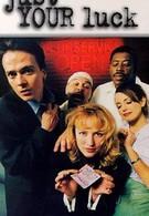 Поцелуй на удачу (1996)