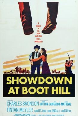 Постер фильма Разборки в Бут-Хилл (1958)