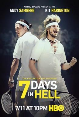 Постер фильма 7 дней в аду (2015)