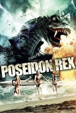 Постер фильма Посейдон Рекс (2013)