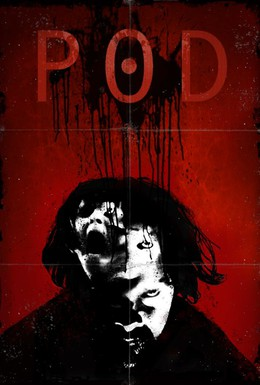 Постер фильма Кокон (2015)
