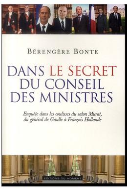 Постер фильма Под секретом Совета министров (2013)