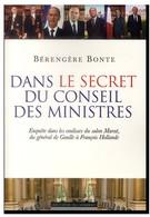 Под секретом Совета министров (2013)