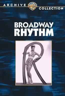 Постер фильма Ритмы Бродвея (1944)
