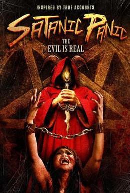 Постер фильма Сатанинская Паника (2009)