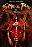 Сатанинская Паника (2009)