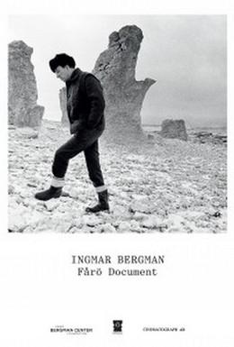Постер фильма Форё, документальный фильм (1970)