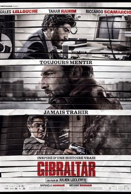 Постер фильма Осведомитель (2013)