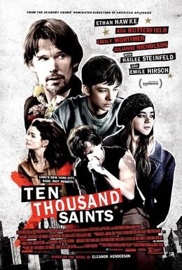 Постер фильма Десять тысяч святых (2015)