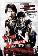 Десять тысяч святых (2015)