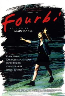 Постер фильма Фурби (1996)