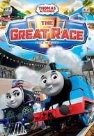 Томас и его друзья: Большая гонка (2016)