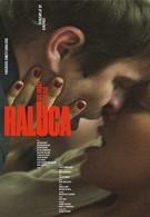 Ралука (2014)