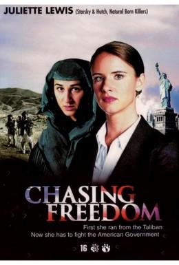Постер фильма Погоня за свободой (2004)