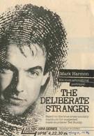Осторожный незнакомец (1986)