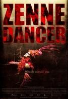 Танцор Зенне (2012)