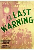 Последнее предупреждение (1929)
