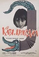 Катя и крокодил (1966)