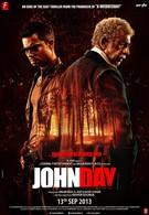 Джон Дэй (2013)