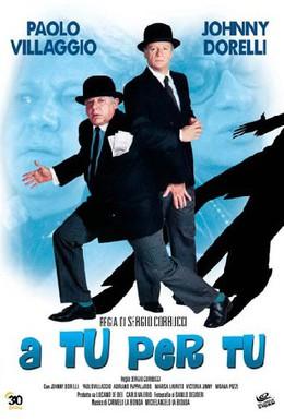 Постер фильма С глазу на глаз (1984)