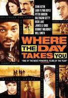 День в Городе Ангелов (1991)