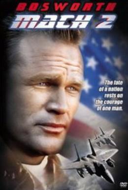 Постер фильма Кандидат (2001)