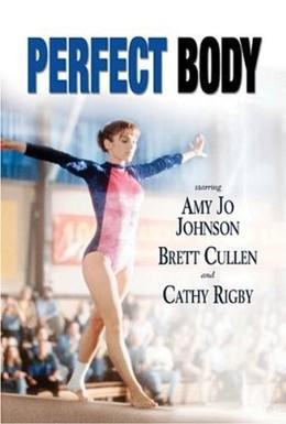 Постер фильма Идеальная фигура (1997)