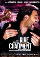 Смех и наказание (2003)