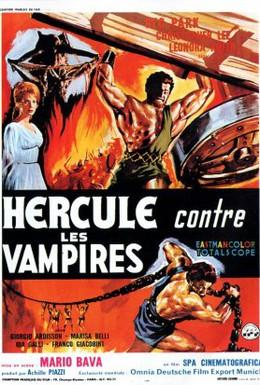 Постер фильма Подвиги Геракла: Геракл в царстве теней (1961)