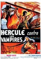 Подвиги Геракла: Геракл в царстве теней (1961)