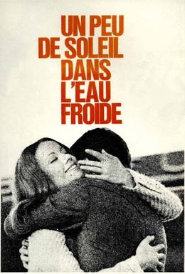 Постер фильма Немного солнца в холодной воде (1971)