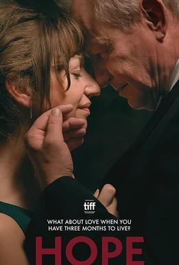 Постер фильма Надежда (2019)