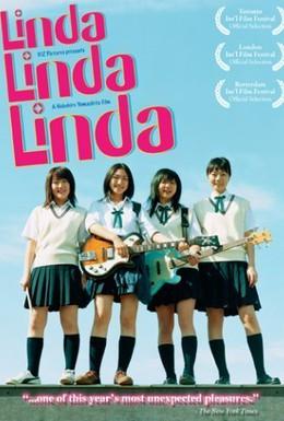 Постер фильма Линда, Линда, Линда (2005)