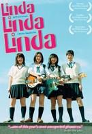 Линда, Линда, Линда (2005)
