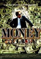 Деньги (1991)