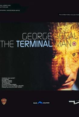 Постер фильма Человек, несущий смерть (1974)