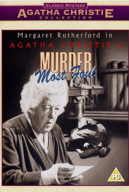 Постер фильма Самое жуткое убийство (1964)