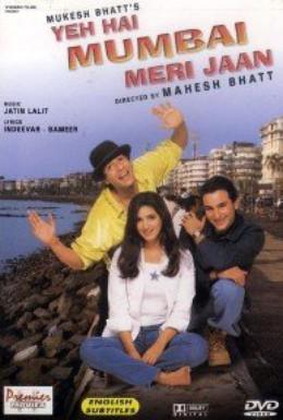 Постер фильма Это Мумбаи, дорогой! (1999)