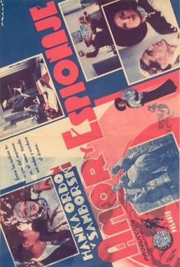 Постер фильма Шпион в маске (1933)