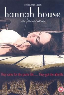 Постер фильма Дом Ханны (2002)