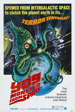 Постер фильма Йог: Монстр из космоса (1970)