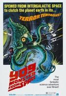 Йог: Монстр из космоса (1970)