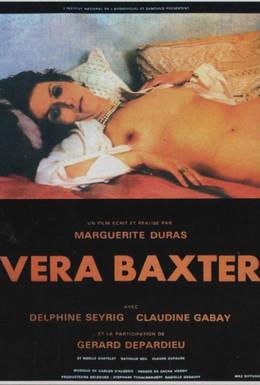 Постер фильма Бакстер, Вера Бакстер (1977)