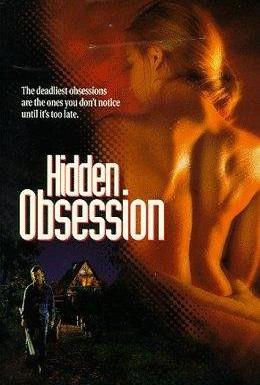 Постер фильма Тайная страсть (1993)