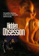 Тайная страсть (1993)