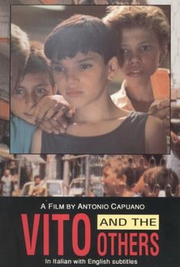 Постер фильма Вито и другие (1991)