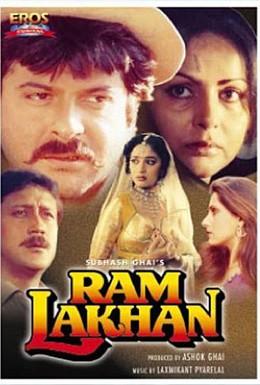 Постер фильма Рам и Лакхан (1989)