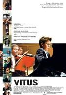 Витус (2006)