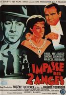 Тупик двух ангелов (1948)