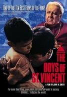 Мальчики святого Винсента (1992)